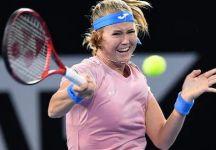 WTA Guadalajara: Successo di Veronika Kudermetova