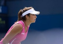 WTA Shenzhen: Qualificazioni. Nastassja Burnett si ferma al turno finale
