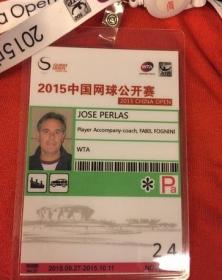 La gaffe del torneo di Pechino su Fabio Fognini