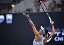 WTA Tokyo: Live i risultati con il dettagliato dei Quarti di Finale. Fuori la Garcia