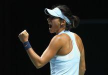 WTA Tinajin: Live le Finali con il dettagliato