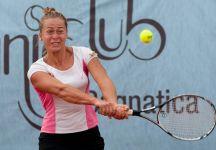 ITF Beinasco: Presentato il torneo. Wild card a Grymalska e Di Sarra