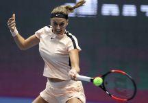 WTA San Pietroburgo: Petra Kvitova conquista il torneo russo (Video)