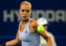 WTA Kuala Lumpur: Risultati Quarti di Finale. La Bouchard in semifinale