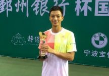 Circuito Challenger: Ancora record per Yen-Hsun Lu
