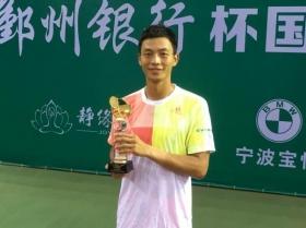 Ancora record per Yen-Hsun Lu