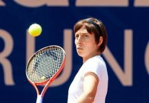 Ranking WTA – Top 500: Yvonne Meusburger scala la classifica