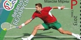 Max Mirnyi ha un francobollo interamente dedicato a lui