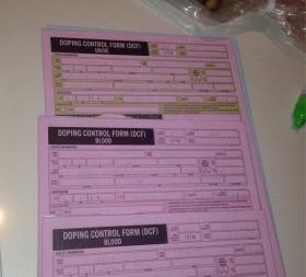 Controllo antidoping a sorpresa nella giornata di ieri per Flavia Pennetta.