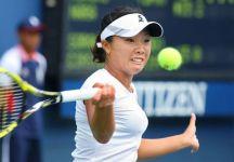 WTA Kuala Lumpur: Risultati Day 1. Avanza Kurumi Nara