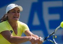 WTA Nottingham: Risultati Live Ultima Giornata. Live dettagliato