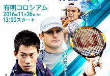 Andy Roddick accetta. Esibizione il prossimo 26 novembre contro Nishikori a Tokyo