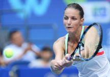 WTA Birmingham: I risultati con il dettaglio del Day 3