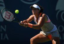 Laura Robson sceglie di non utilizzare il ranking protetto per l'Australian Open