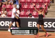 WTA Bastad: Primo successo in carriera per Laura Siegemund che ottiene anche il best ranking