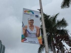 Maria Sharapova classe 1987, n.11 del mondo