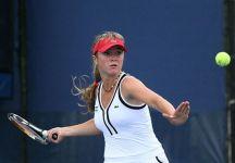WTA Bogotà: Risultati Live Quarti di Finale. Live dettagliato