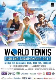 World Tennis Thailand Championship: Ecco il tabellone. Sara Errani sfiderà Venus Williams