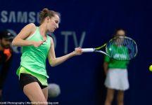 WTA Biel: Marketa Vondrousova, n.233 del mondo, conquista il torneo