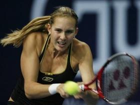 Nicole Vaidisova classe 1989, n.306 WTA