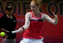 WTA Budapest: LIVE i risultati con il dettagliato del Secondo Turno