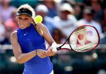 WTA Nottigham: Secondo successo in carriera per Donna Vekic