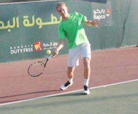 Joy Vigani classe 1996, n.1274 ATP