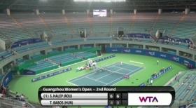 Gli spalti vuoti del torneo di Guangzhou