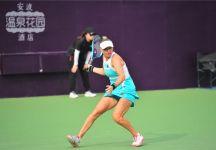WTA Tashkent: I risultati dei Quarti di Finale e Semifinali. La finale sarà tra Timea Babos e Kateryna Bondarenko